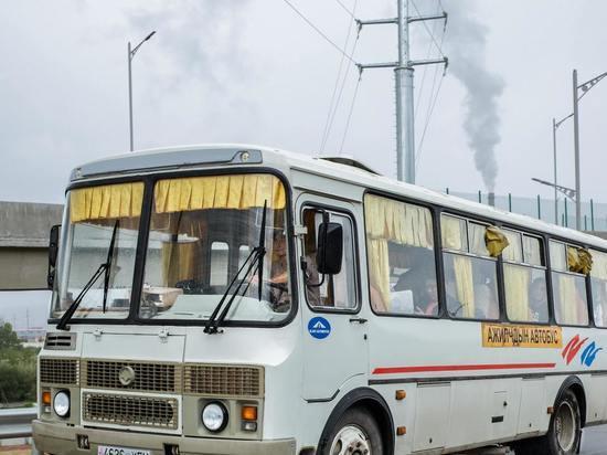 38 новых школьных автобусов прибыли в Курскую область