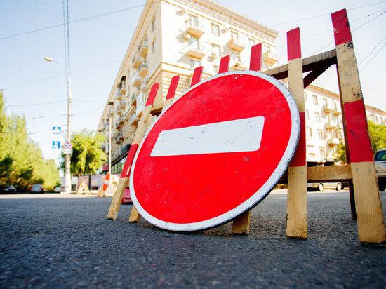 В субботу утром в Курске движение на улице Литовской будет перекрыто