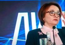 Эльвира Набиуллина, председатель Центрального банка России (ЦБ), рассказала о своих знаменитых брошках