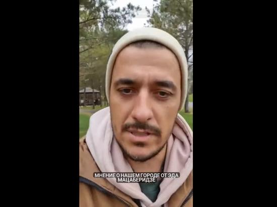Ведущий Эдуард Мацаберидзе записал обращение к жителям небольшого кузбасского города