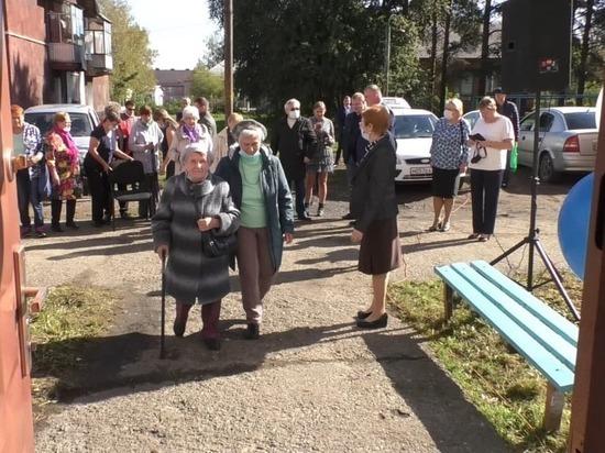В Кузбассе открылось отделение для дневного пребывания пожилых людей и инвалидов