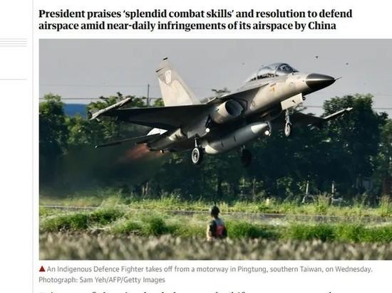 Правительство Тайваня выделит $8,7 млрд для обороны от Китая