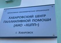 Михаил Дегтярев дает толчок развитию медицины в Хабаровском крае