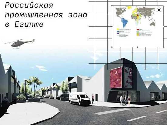 Ярославские экспортеры могут открыть рынки 72 стран, став резидентами Российской промышленной зоны в Египте