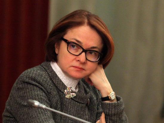 Глава ЦБ заявила, что новый мировой финансовый кризис маловероятен