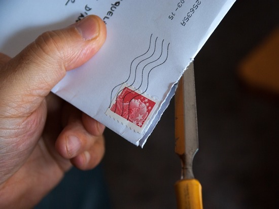 Забайкалец купил наркотики через интернет и не смог забрать их на почте