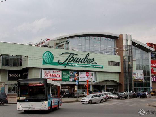 Кемеровский суд в очередной раз отложил заседание по делу о закрытии ТРК «Гринвич»