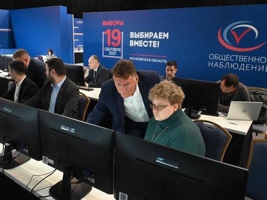 В Подмосковье открылись более 4 тыс. избирательных участков, где каждый житель может проголосовать за кандидатов в Государственную и Московскую областную думы