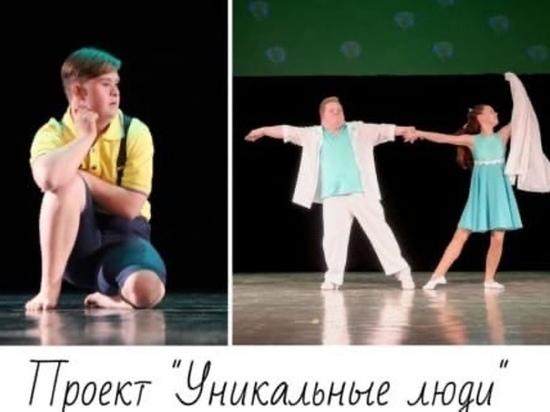 В Иванове дети с ограниченными возможностями здоровья смогут научится хореографии и фотоискусству