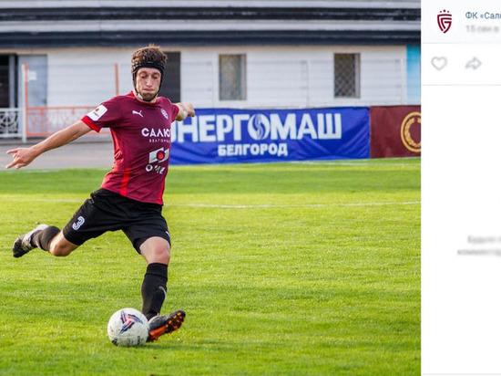Белгородский «Салют» сыграет с саратовским «Соколом»