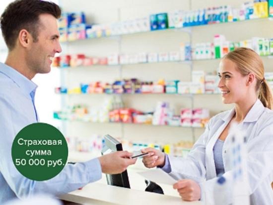 АО СК «РСХБ-Страхование» запускает продажу полисов для возмещения затрат на лекарства