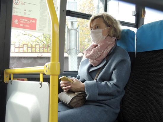 Роспотребнадзор: говорить о новой волне коронавируса в России преждевременно