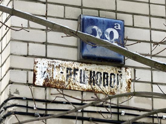 В Одесской области решили избавиться от улиц в честь Терешковой