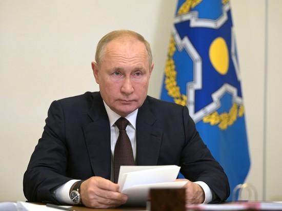 Путин призвал к работе с новым правительством Афганистана