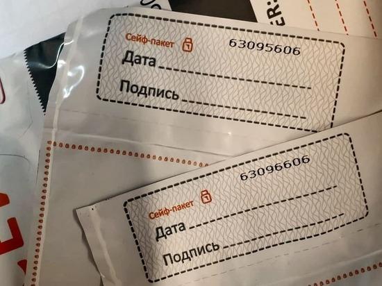 Бракованные сейф-пакеты позволили вбросить бюллетени на выборах в Петербурге