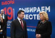 Каждый житель Московской области может проголосовать недалеко от дома или своей работы, для этого в регионе открыли более 4 тысяч избирательных участков