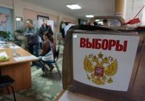 В ходе голосования жители региона будут выбирать из 14 политических партий