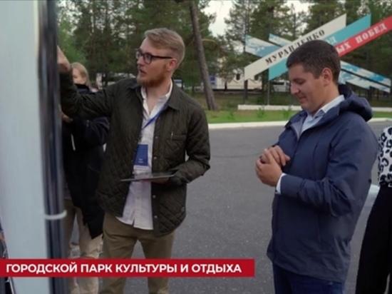 Губернатора ЯНАО закусали комары в городском парке в Муравленко