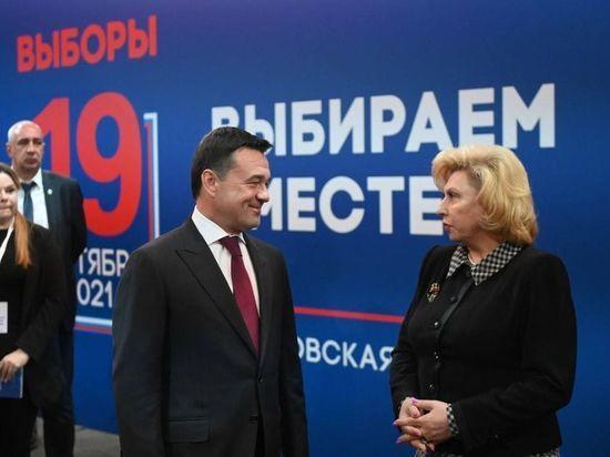 В Подмосковье, как и по всей России, стартовало трёхдневное голосование