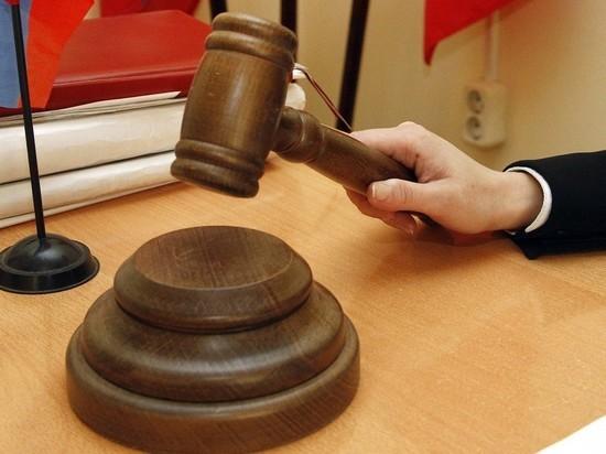 Арестован первый фигурант дела о призывах к беспорядкам в Telegram