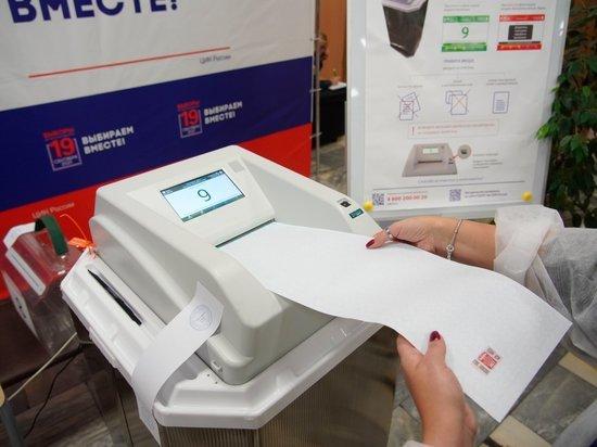 Россия  выбирает 450 депутатов нижней палаты, 9 глав регионов и членов 39 региональных Заксобраний