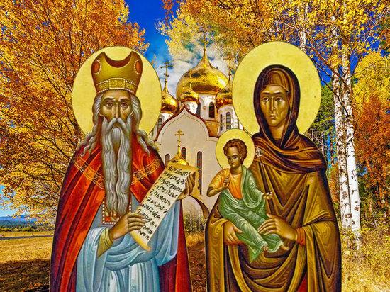 Народный календарь на 18 сентября 2021 года: что нельзя делать в день Захария и Елизаветы