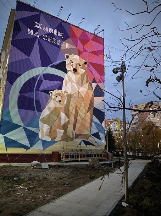Живем на Севере: изображение белых медведей украсило стену многоквартирника в Новом Уренгое