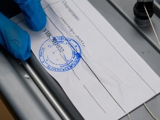 В Волгоградской области стартовали трехдневные выборы в Госдуму