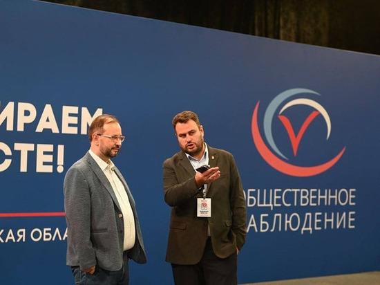 Политолог дал оценку подмосковному Центру мониторинга и наблюдения за голосованием