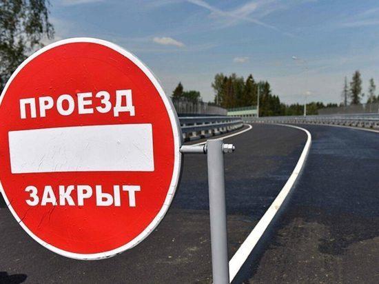 В Ярославской области в ночное время будут перекрывать дорогу на Рыбинск