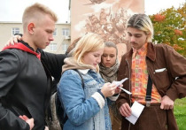 Мероприятие было организовано Молодёжным парламентом при Совете депутатов муниципалитета