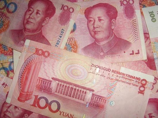 Китайская валюта уже есть в нашем Фонде национального благосостояния