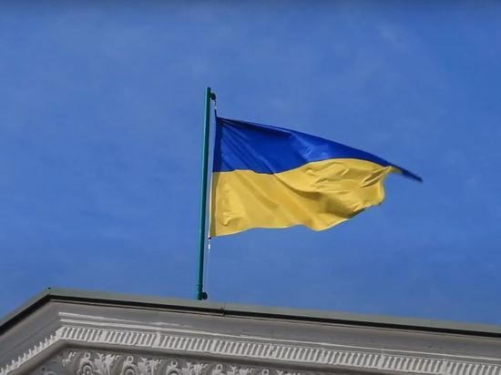 На Украине придумали очередное новое название для страны