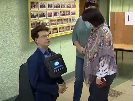 В Перми наблюдателем на выборах сделали робота Юру