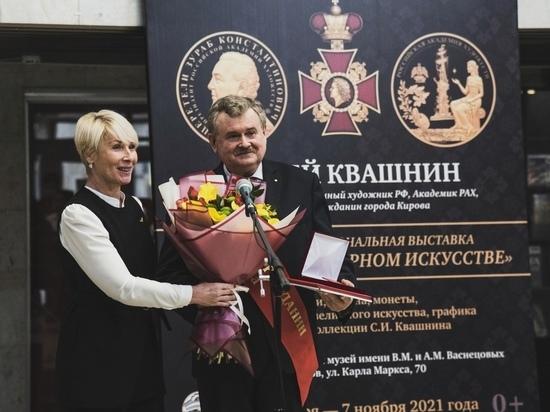 В Кирове можно увидеть самые дорогие награды России