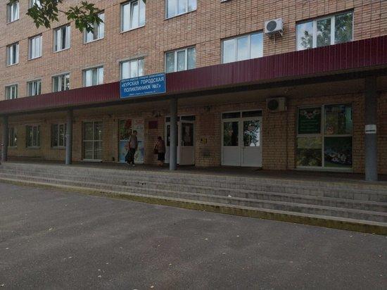 В Курске в поликлинике №7 проведут капитальный ремонт за 72 миллиона рублей