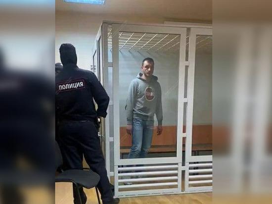 Петербуржца арестовали по делу о призывах к массовым беспорядкам