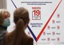 Общественный штаб по наблюдению за выборами в Москве сообщил в своем телеграм-канале, что минувшей ночью в ходе дистанционного электронного голосования в выборах приняли участие еще 100 тысяч человек
