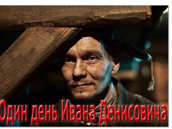 В прокате появится фильм, снятый в Ярославле