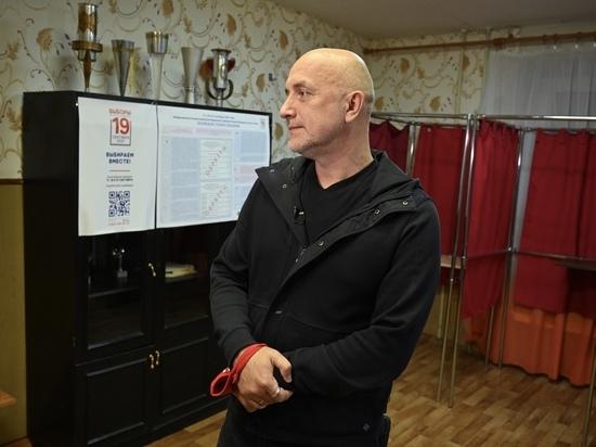 Захар Прилепин проголосовал в Дзержинске в первый день голосования