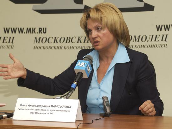 Глава ЦИК России Памфилова проголосовала на участке в Подмосковье