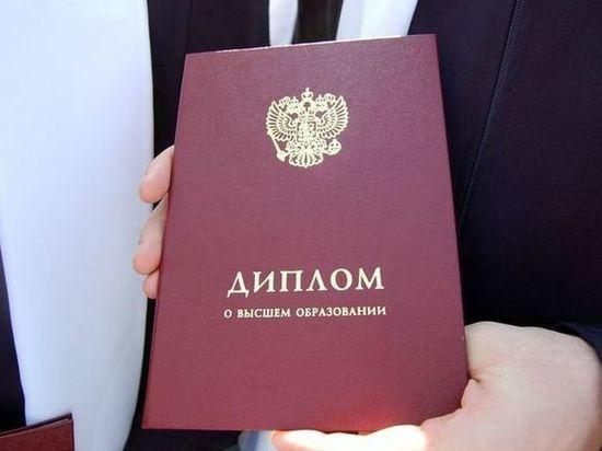 Получить деньги с выпускника за выдачу дубликата диплома попытался один из московских вузов