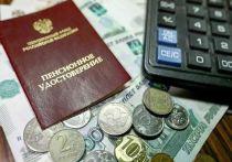 Второй месяц осени подарит многим пенсионерам приятную процедуру получения дополнительных выплат, либо индексации получаемых ими сумм