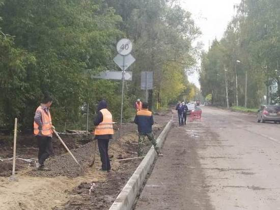 В Рыбинске начинается ремонт проспекта 50 лет Октября