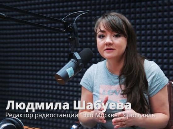 Ярославская журналистка заявила, что тоже будет депутатом