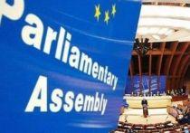 На прошлой неделе пресс-служба ПАСЕ анонсировала участие Миссии Парламентской ассамблеи Совета Европы в наблюдении за парламентскими выборами в Российской Федерации в период с 17 по 19 сентября с