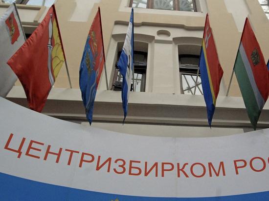 ЦИК заявил о трех целенаправленных атаках из-за рубежа
