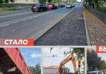 Более функциональным и комфортным сделано пешеходное пространство и проезжая часть