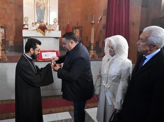 Игорь Руденя подарил Армянской церкви в Твери мощи святого Григория