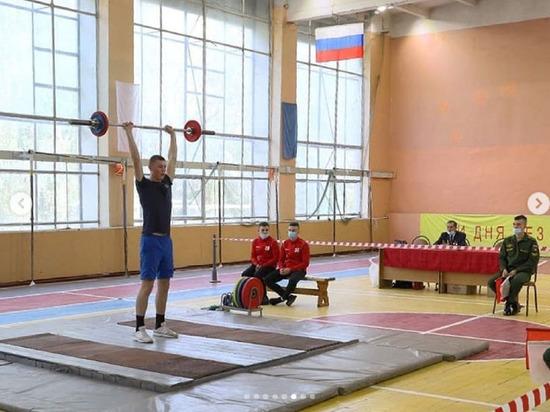 Чемпионат по тяжёлой атлетике прошёл в Серпухове